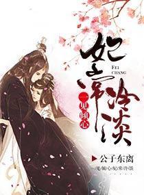五洲情缘之情系中洲