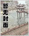 網游之王朝爭霸戰